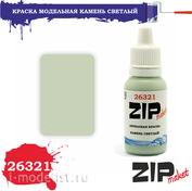 26321 ZIPMaket Краска модельная КАМЕНЬ СВЕТЛЫЙ