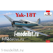 72303 Amodel 1/72 Самолет Як-18Т синий