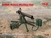 35712 ICM 1/35 Британский пулемет Vickers
