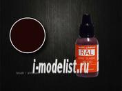 8012D Pacific88 RAL Темный красно-коричневый (dark red brown)