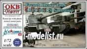 72026 OKB Grigorov 1/72 French Heavy Tank AMX-50-120 Surbaissé