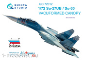 QC72012 Quinta Studio 1/72 Набор остекления для модели Cу-27УБ/Cу-30 (для модели Звезда)
