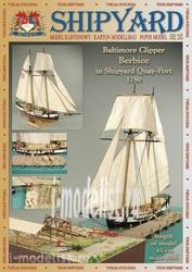 S038 Shipyard 1/96 Berbice 1780