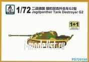 PS720150 S-Model 1/72 Jagdpanther Tank Destroyer G2