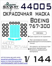 44005 SX-Art 1/144 Paint mask for Boeing 767-300 (Zvezda)