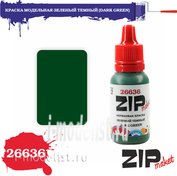 26636 ZIPmaket Краска модельная акриловая ЗЕЛЕНЫЙ ТЕМНЫЙ (DARK GREEN)