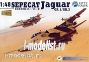 KH80106 KittyHawk 1/48 Самолет Sepecat Jaguar Gr.1/Gr.3