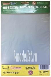08001 Trumpeter Пластиковый лист 0,3 мм (210х300 мм), 2 шт.