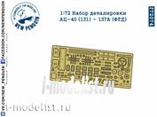 f72074 New Penguin 1/72 Set detailing AC-40 (131) - 137A (FTD)