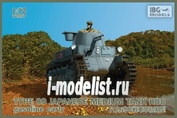 72037 IBG models 1/72 TYPE89 Japanese Medium tank KOU-gasoline Early