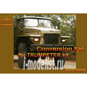 135018 HADmodels 1/35 Дополнение к модели U-375 conversion set for Trumpeter kit