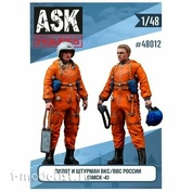 ASK48012 All Scale Kits (ASK) 1/48 Набор Пилот и штурман ВВС/ВКС России в ВМСК (2 фигуры)