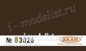 83026 Акан Ссср/россия Тёмно-коричневый Назначение: авиация Ссср – Россия. ( В Чсср и Афганистане). Применение: с 1960х годов до наших дней - камуфляж верхних и боковых поверхностей самолётов: Су 17/25 МuГ 21/23/27; иногда ранние МuГ-29