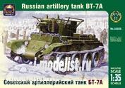 35026 ARK-models 1/35 Советский артиллерийский танк БТ-7А