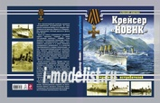 NOVIK World of Tanks Книга А. Емелин