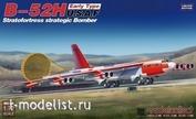 UA72208 Modelcollect 1/72 B-52H early type U.S.A.F.
