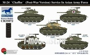 CB35072 Bronco 1/35 M24 Chaffee (Post War Version) Service In Asian Army Force