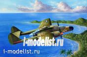 HobbyBoss 81730 1/48 P-61A Black Widow