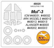 48020 KV Models 1/48 Маска для МиК-3