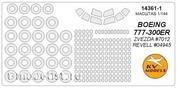14362 KV Models 1/144 Набор окрасочных масок для Boeing 777-300ER + маски на диски и колеса