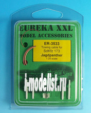 ER-3533 EurekaXXL 1/35 Towing cable for Sd.Kfz.173 Jagdpanther Spg