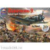 48049d ARK-models 1/48 Истребитель Ла-9 (c 3D декалями)