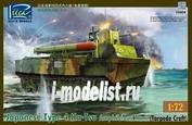 RT72004 Riich 1/72 Japanese Type 4 Ka-Tsu Amphibious Tank