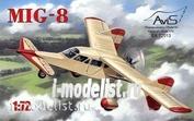 72013 Avis 1/72 Самолет МuГ-8