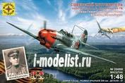 204806 Моделист 1/48 Советский истребитель конструкции А.С.Яковлева тип 7Б Арсения Ворожейкина