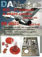 DM48525 DANmodel 1/48 МuГ-21 заглушки на ВЗ,на сопло,на КПВ, колодки колесные, антенны,катапультные ручки + декаль с номерами (ACADEMY)