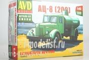 1429AVD AVD Models 1/43 Tanker AC-8 (200)