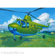 7250 Amodel 1/72 Light attack helicopter