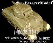 VPE48016 Voyager Model 1/48 Фототравление для M4A1