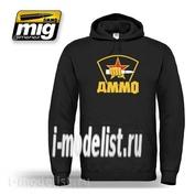 AMIG8007S Ammo Mig Sweatshirt S (толстовка размер S)