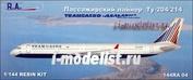 144RA04 RusAir 1/144 Пассажирский лайнер Т-у-204/214 (смола)