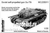 MC235011 MasterClub 1/35 Conversion su-76I
