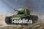 09563 Я-моделист клей жидкий плюс подарок Trumpeter 1/35 Советский тяжелый танк КВ-9 (Объект 229)