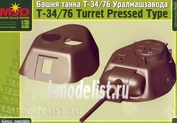 Layout 35020 1/35 Turret T-34/76 Uralmashzavod