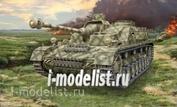 03255 Revell 1/35 German self-propelled artillery unit Sd.Kfz. 167