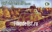 mt629 UM 1/72 Armored platform PL-43 with t-34/76 tank