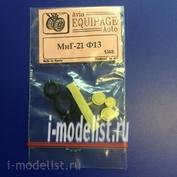 EQG48022 Экипаж 1/48 Резиновые колёса для МuГ-21Ф/Ф13