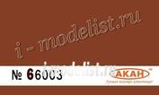 66003 Акан Медь