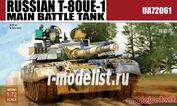 UA72061 Modelcollect 1/72 Russian T-80UE-1 Main Battle Tank