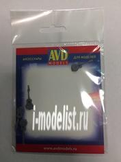 AVD143008804 AVD Models 1/43 Гитара, 4 шт.