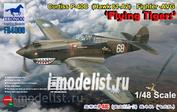 FB4006 Bronco 1/48 Curtiss P-40C (Hawk 81-A2) Fighter
