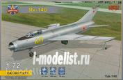 72031 ModelSvit 1/72 Самолет Як-140