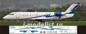 SJ2-001 Ascensio 1/144 Декаль на самолет Canadair CRJ-200 (SCAT)