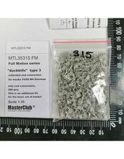 MTL-35315 FM MasterClub 1/35 Полные подвижные удлиненные концевые соединители
