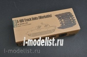 02049 Trumpeter 1/35 Траки для E-100 Track links (Workable) for *German E-100