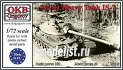 72025 OKB Grigorov 1/72 Soviet Heavy Tank IS-7
